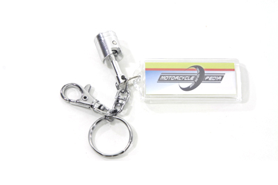 Piston Design Key Chains